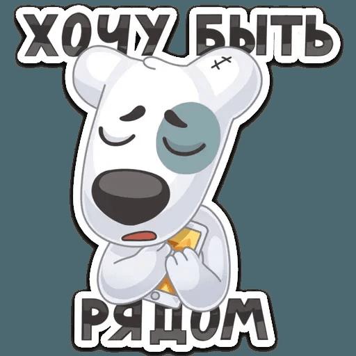 /kotipersik3 - Sticker 13