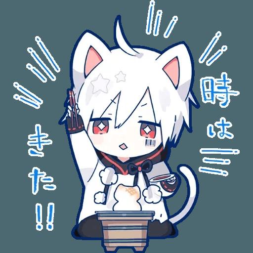 まふ - Sticker 21