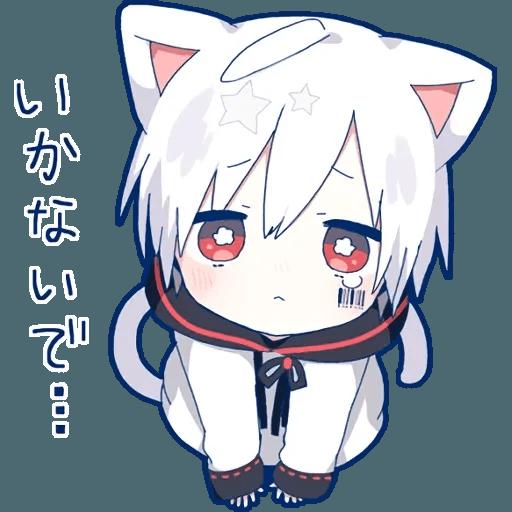 まふ - Sticker 10