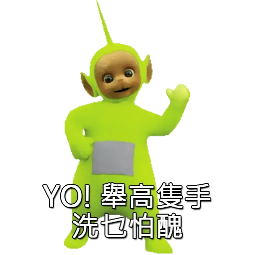 Teletubbies - Sticker 19