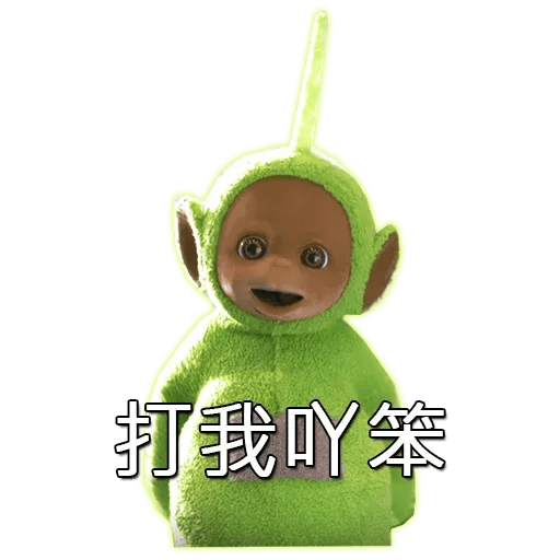 Teletubbies - Sticker 25