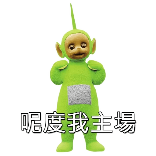 Teletubbies - Sticker 18