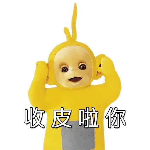 Teletubbies - Sticker 5