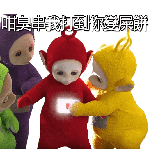 Teletubbies - Sticker 22