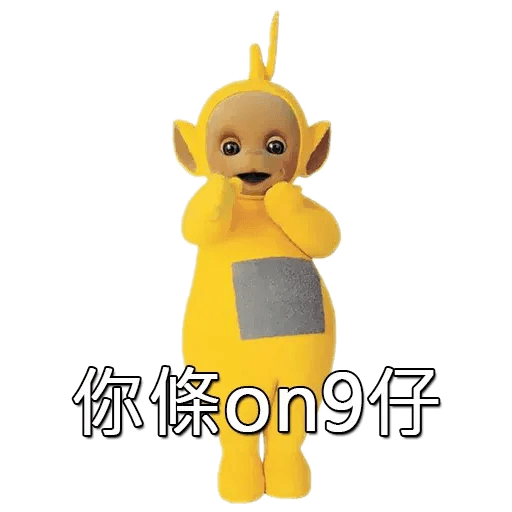 Teletubbies - Sticker 12