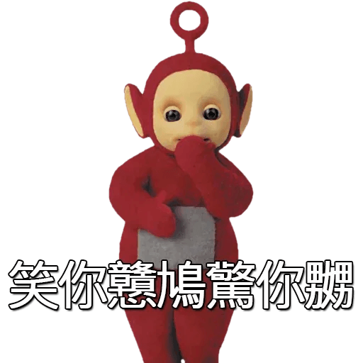 Teletubbies - Sticker 11