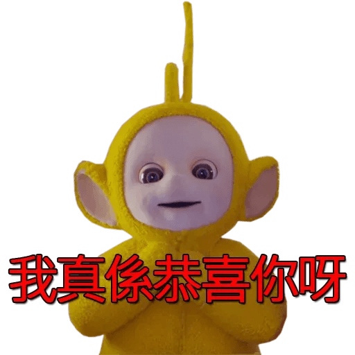 Teletubbies - Sticker 26