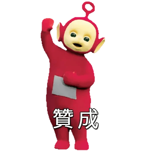 Teletubbies - Sticker 7