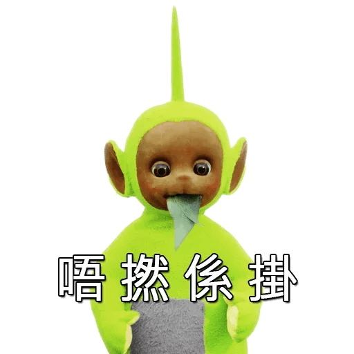 Teletubbies - Sticker 10