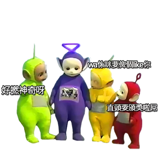 Teletubbies - Sticker 17