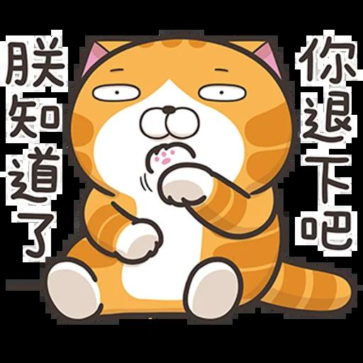 LanLan2HK - Sticker 14
