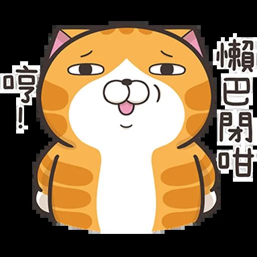 LanLan2HK - Sticker 18