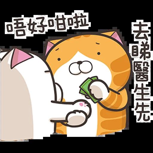 LanLan2HK - Sticker 3