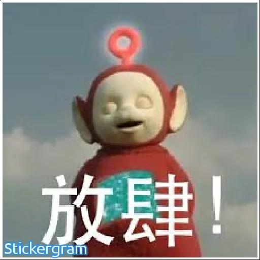 plastic2 - Sticker 3
