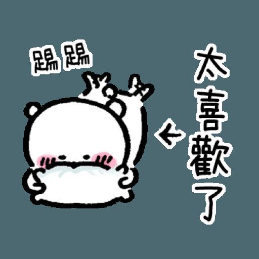 自我吐糟的白熊1 - Sticker 21