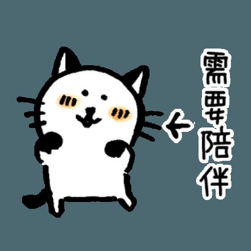 自我吐糟的白熊1 - Sticker 29