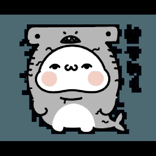 激動小饅頭 鯊鯊來襲 - Sticker 5