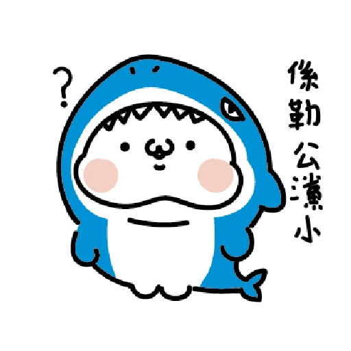 激動小饅頭 鯊鯊來襲 - Tray Sticker