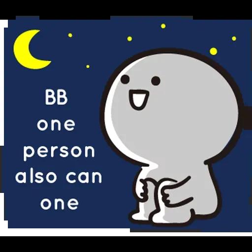 BB5 - Sticker 25