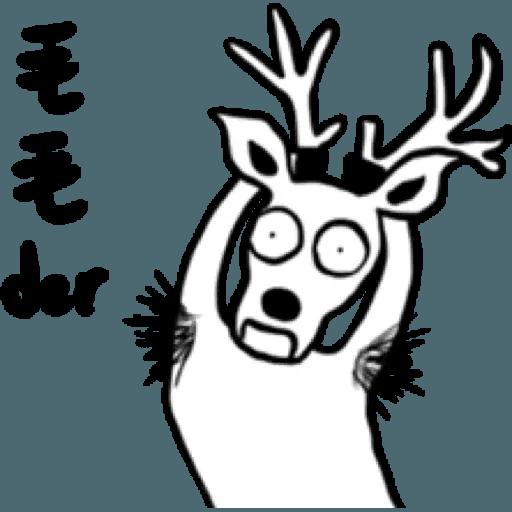 Depressedzoo1.5 - Sticker 7