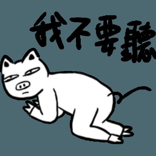 Depressedzoo1.5 - Sticker 11