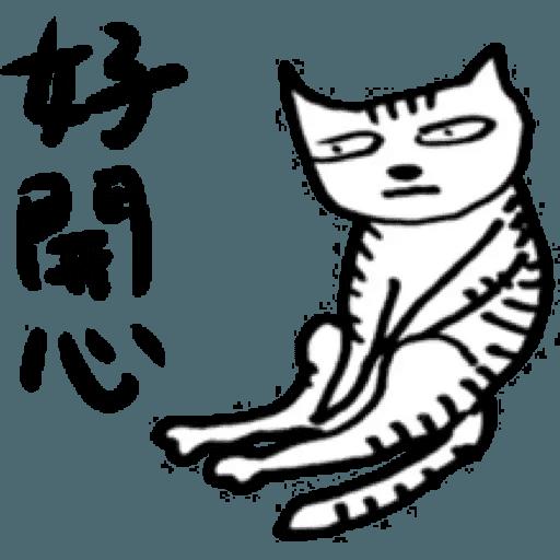 Depressedzoo1.5 - Sticker 4