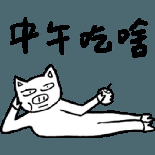 Depressedzoo1.5 - Sticker 10