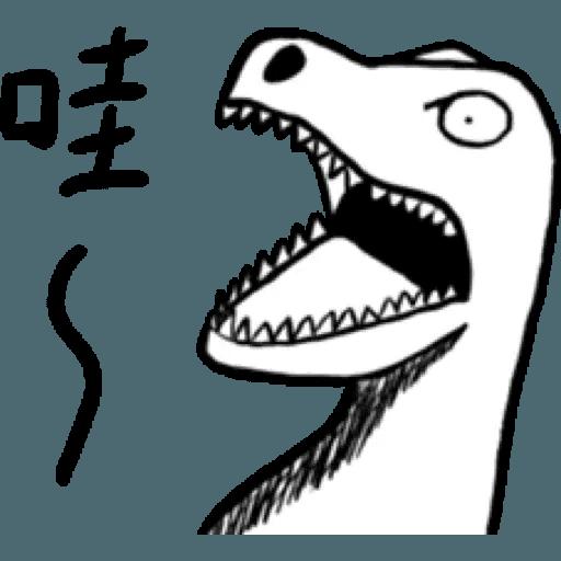 Depressedzoo1.5 - Sticker 9