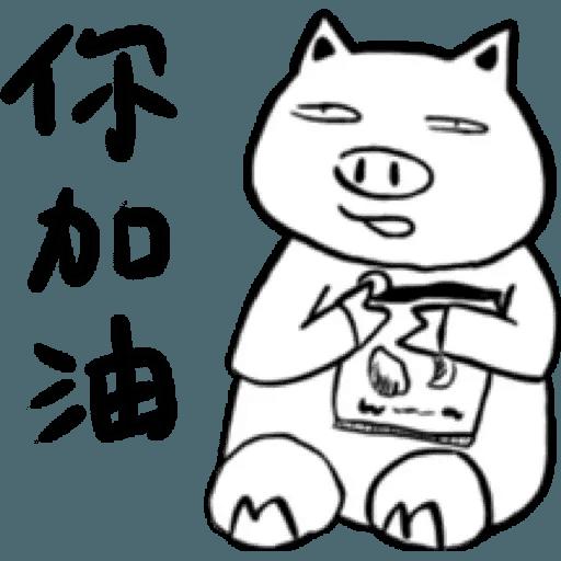 Depressedzoo1.5 - Sticker 2