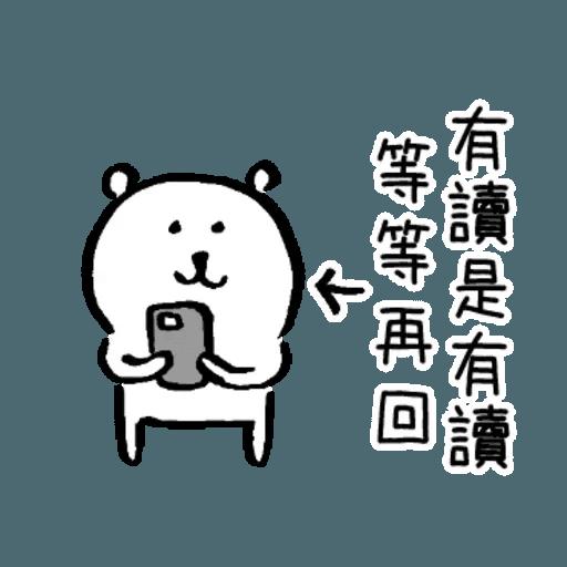 白熊5 - Sticker 14