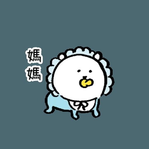 白熊5 - Sticker 30