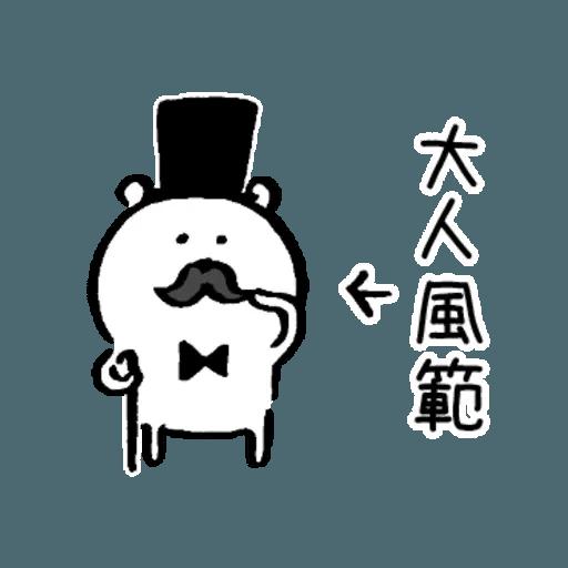 白熊5 - Sticker 3