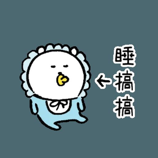 白熊5 - Sticker 22