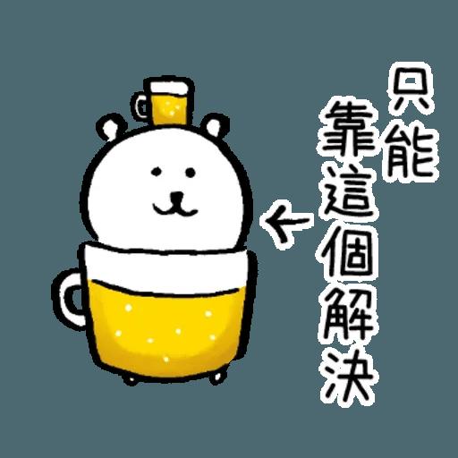 白熊5 - Sticker 9