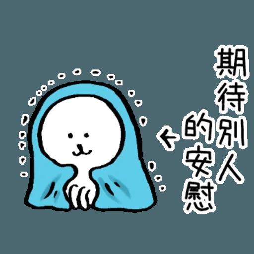 白熊5 - Sticker 6