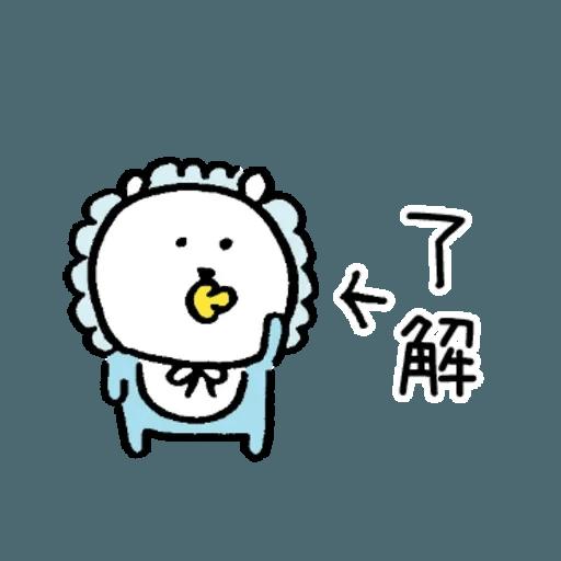 白熊5 - Sticker 21