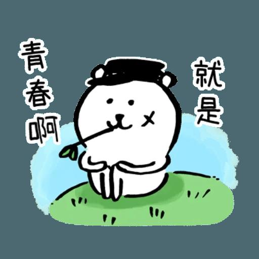 白熊5 - Sticker 27