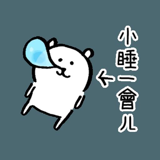 白熊5 - Sticker 4