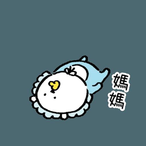 白熊5 - Sticker 29