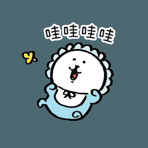 白熊5 - Sticker 25