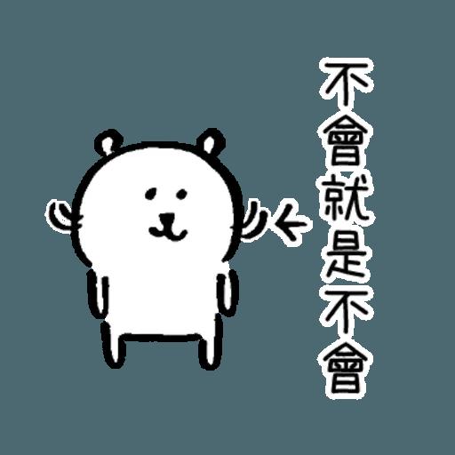 白熊5 - Sticker 10