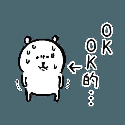 白熊5 - Sticker 11