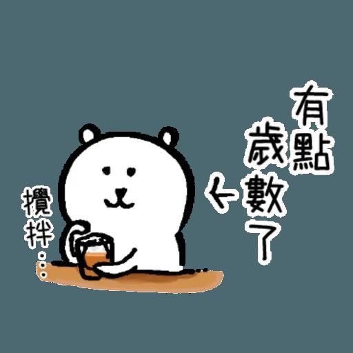 白熊5 - Sticker 19