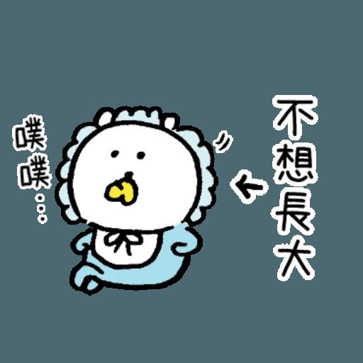 白熊5 - Sticker 16