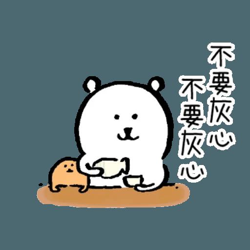 白熊5 - Sticker 26