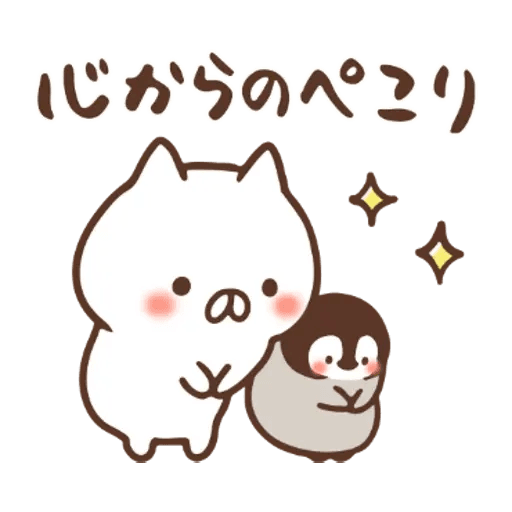 PenguinandCatDaysUNIQLO - Sticker 5