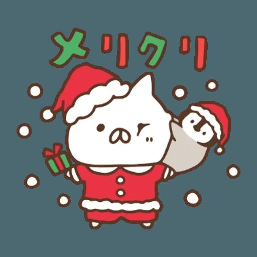 PenguinandCatDaysUNIQLO - Sticker 9