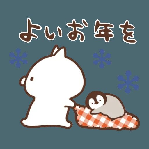 PenguinandCatDaysUNIQLO - Sticker 12