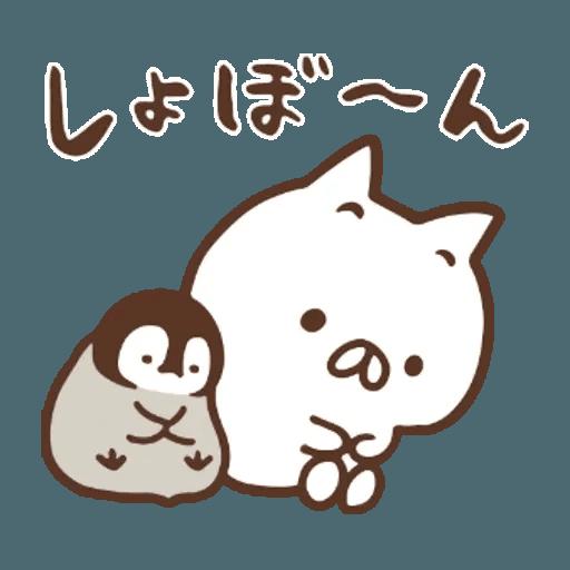 PenguinandCatDaysUNIQLO - Sticker 8