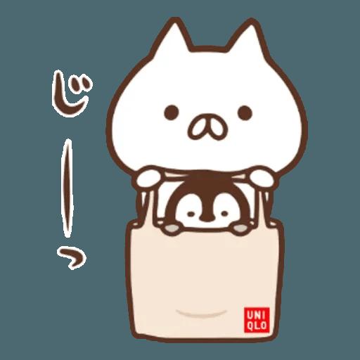 PenguinandCatDaysUNIQLO - Sticker 14